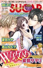 miniSUGAR Vol.48 漫画