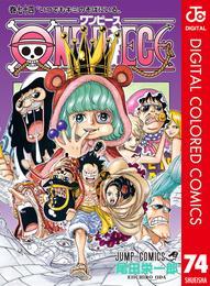 ONE PIECE カラー版 74 漫画