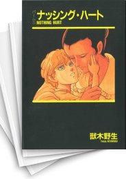 【中古】パーム [文庫版] (1-15巻) 漫画