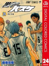 黒子のバスケ カラー版 24 漫画