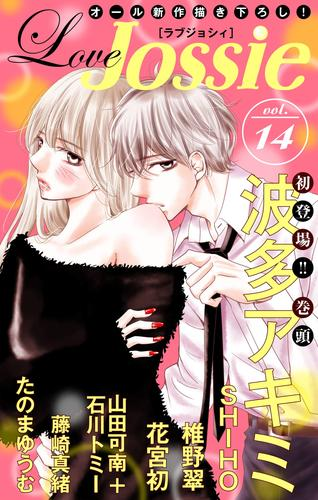 Love Jossie Vol. 漫画