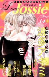 Love Jossie Vol.14 漫画