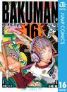 バクマン。 モノクロ版 16 漫画