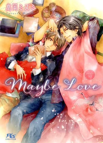 Maybe Love 漫画