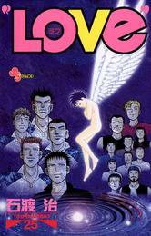 LOVe(25) 漫画