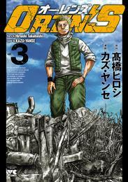 OREN'S 3 漫画