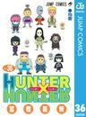 HUNTER×HUNTER モノクロ版 36 漫画