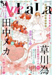 AneLaLa Vol.14 漫画