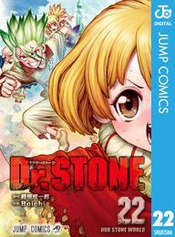 Dr.STONE 22 冊セット 最新刊まで