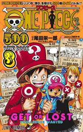 ワンピース ONE PIECE 500 QUIZ BOOK (1-3巻 最新刊)