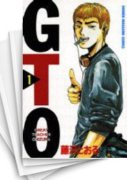 【中古】GTO (1-25巻) 漫画