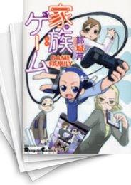 【中古】家族ゲーム (1-14巻) 漫画