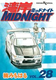 湾岸MIDNIGHT(28) 漫画