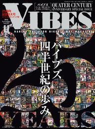 VIBES【バイブズ】2016年11月号 漫画