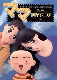 ママ(9) 漫画