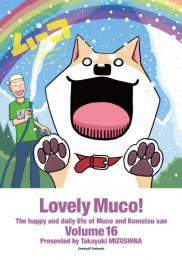 いとしのムーコ 11 冊セット最新刊まで 漫画