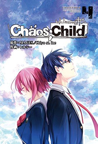 Chaos;Child 漫画