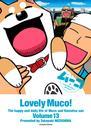 いとしのムーコ(13) 漫画