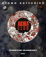 AKIRA CLUB  漫画