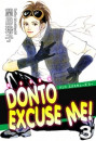 DONTO EXCUSE ME! 3 冊セット全巻 漫画