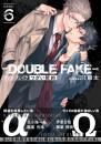 ダブルフェイク-Double Fake- つがい契約 6 冊セット全巻 漫画