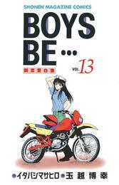 BOYS BE・・・(13) 漫画