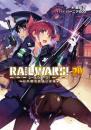 【ライトノベル】RAIL WARS!-日本國有鉄道公安隊- (全13冊)