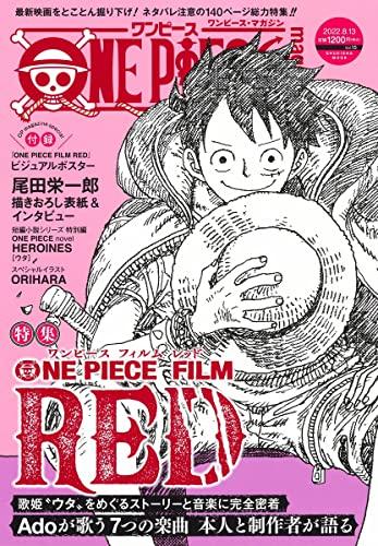 ONE PIECE magazine 漫画
