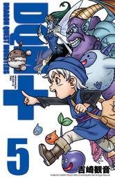 ドラゴンクエストモンスターズ+新装版5巻 漫画