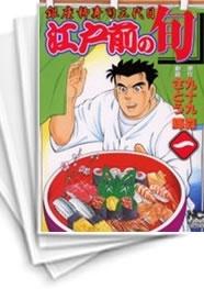 【中古】江戸前の旬 (1-90巻) 漫画