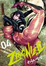 ZINGNIZE(4)【電子限定特典ペーパー付き】 漫画