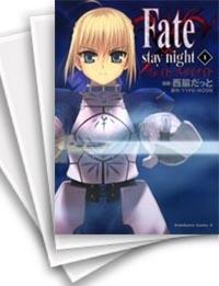 【中古】Fate / stay night (1-20巻) 漫画