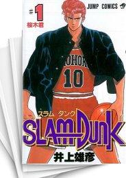 【中古】スラムダンク SLAM DUNK [新書版] (1-31巻) 漫画