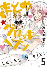 まとめ★グロッキーヘブン 3 冊セット最新刊まで 漫画