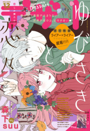 デザート 33 冊セット最新刊まで 漫画