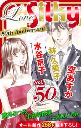 Love Silky Vol.50