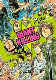 GIANT KILLING(11) 漫画