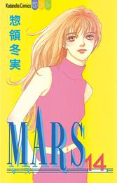 MARS(14) 漫画