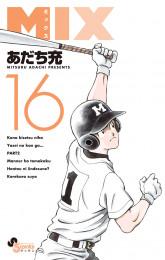 MIX 10 冊セット最新刊まで 漫画