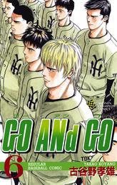 GO ANd GO 6 漫画