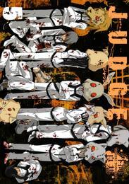 JUDGE5巻 漫画