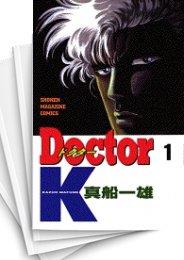 【中古】Doctor K (1-10巻) 漫画