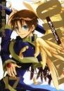 07-GHOST セブンゴースト (1-17巻 全巻)