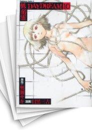 【中古】低俗霊DAYDREAM (1-10巻) 漫画
