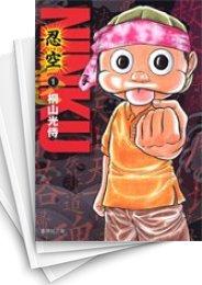 【中古】NINKU 忍空― [文庫版] (1-6巻) 漫画