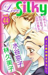Love Silky Vol.44 漫画