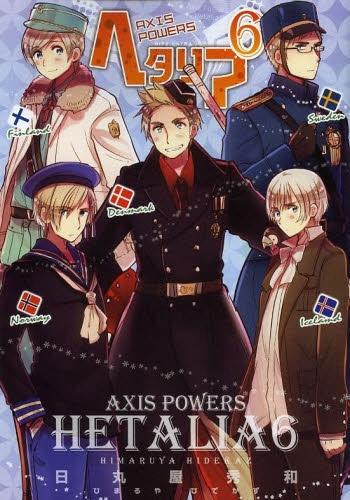ヘタリア AXIS POWERS (1-6巻 最新刊) 漫画