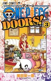 ワンピース ONE PIECE DOORS!(1-3巻 最新刊)