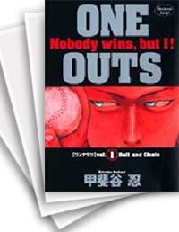 【中古】ワンナウツ ONE OUTS (1-20巻) 漫画