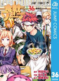 食戟のソーマ 26 冊セット最新刊まで 漫画